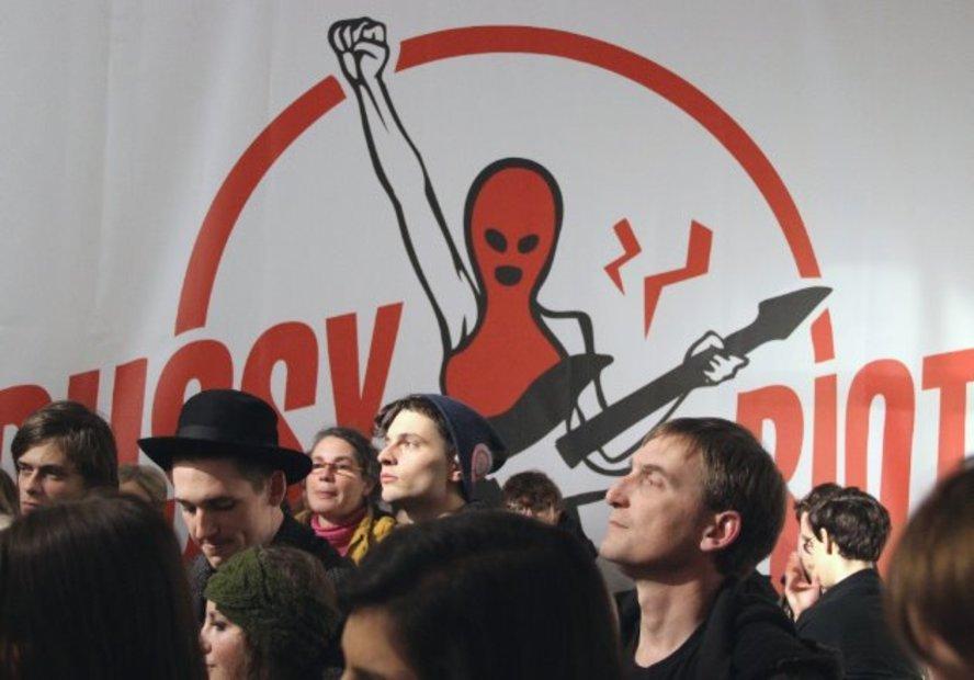 выставка Pussy riot в Праге