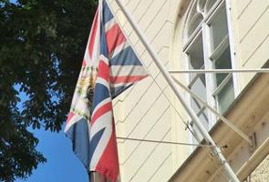 Посольство великобритании в москве фото
