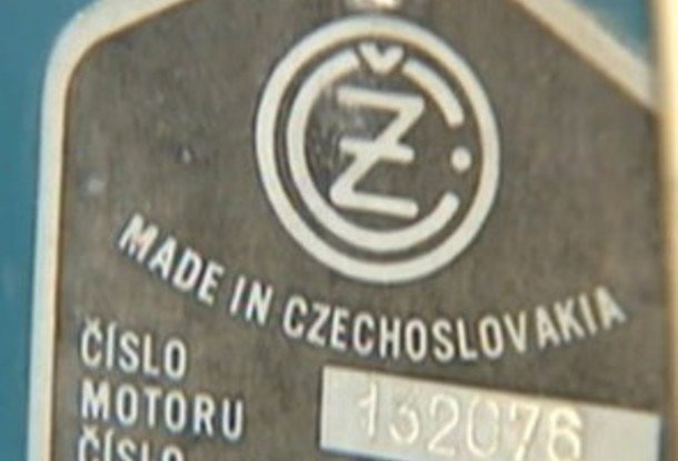 "Бренд ""Made in CzechoSlovakia"" снова в моде"
