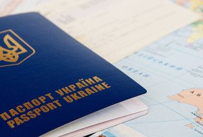 Passport_ukraina_vizovyj_centr