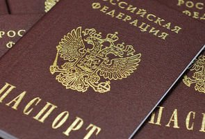 Passport_rf_vnutrennij