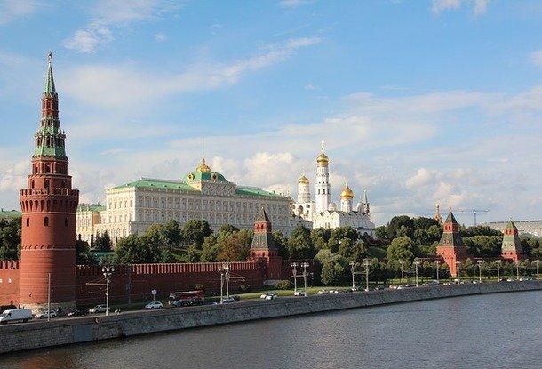 24 саммит россия ес: