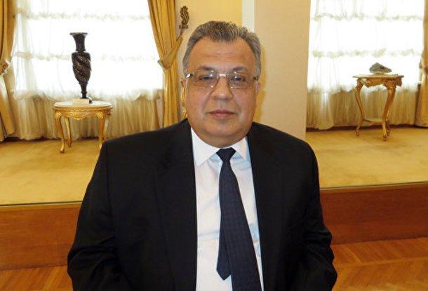 МИД Турции осуждает убийство посла РФ