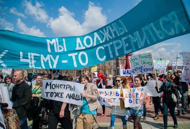 Новосибирскую «Монстрацию» поддержат вгосударстве Украина ивЧехии
