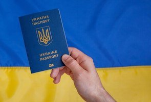 Passport-ua