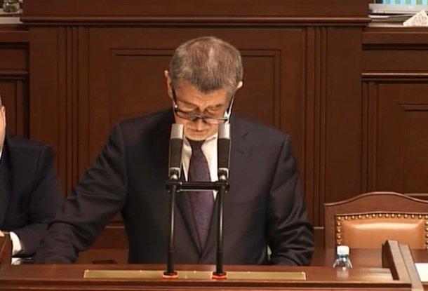 Парламент Чехии лишил депутатской неприкосновенности премьера Андрея Бабиша