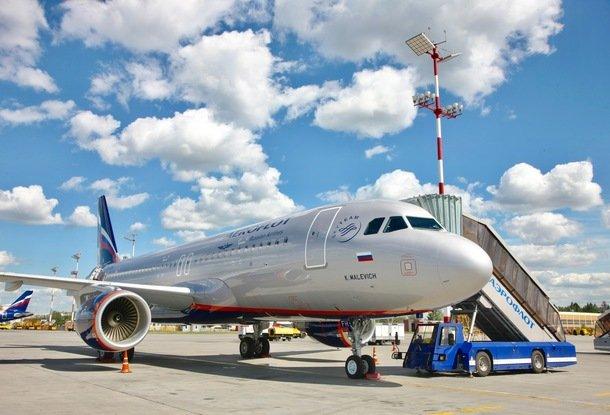 авиабилеты в чехию из москвы чешские авиалинии