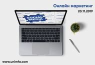 Marketing_online_420