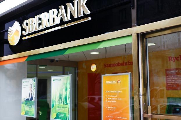 банк восточный кредиты под залог недвижимости